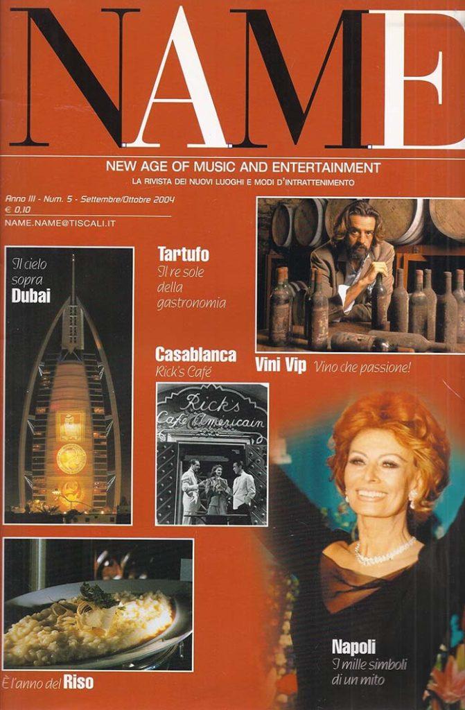 """La Centrale del latte, di L.Bertolini, in """"Name"""", settembre-ottobre 2002, p.32"""